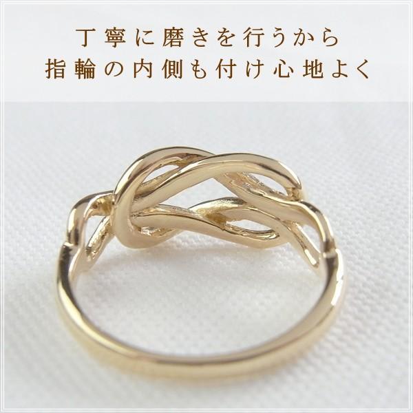 リング 指輪 レディース 18金 ゴールド 「ノット」