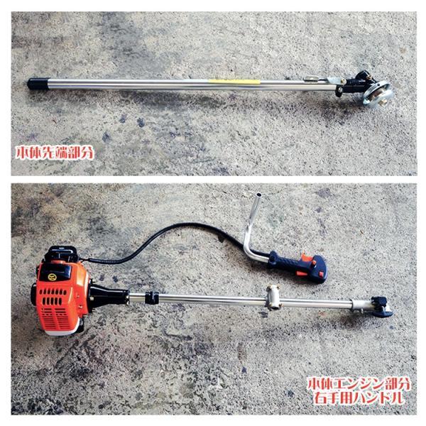 家庭用草刈り機 エンジン 草刈機 2分割式 金属刃 ナイロンカッター チップソー2枚 セット 25.4cc AA11CLC36TSET2|pond|04