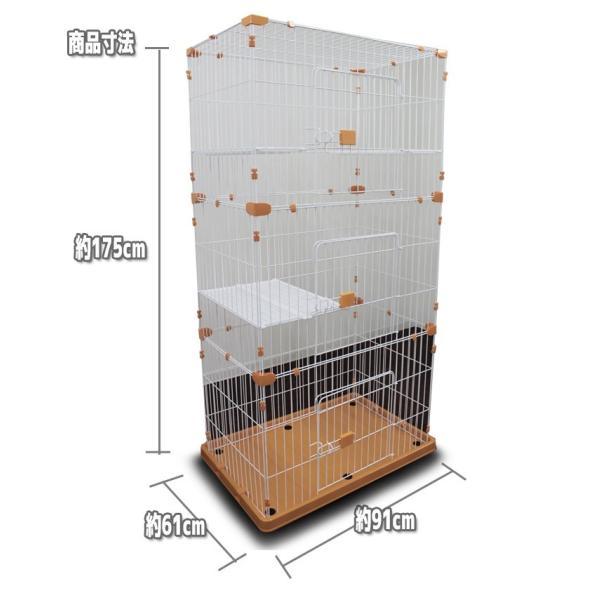 キャットケージ 3段 ペットゲージ ワイドタイプ ハンモック付 猫ケージ うさぎ 小動物 室内ハウス  おしゃれ 大型 ブルー A55BP226B3A3|pond|02