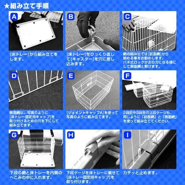 キャットケージ 3段 ペットゲージ ワイドタイプ ハンモック付 猫ケージ うさぎ 小動物 室内ハウス  おしゃれ 大型 ブルー A55BP226B3A3|pond|05