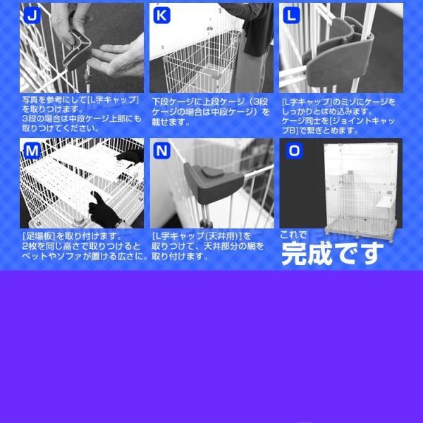 キャットケージ 3段 ペットゲージ ワイドタイプ ハンモック付 猫ケージ うさぎ 小動物 室内ハウス  おしゃれ 大型 ブルー A55BP226B3A3|pond|06