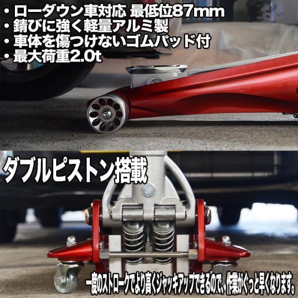 ガレージジャッキ 2t 低床 アルミ フロア 油圧 デュアルポンプ式 アルミ製 ローダウンジャッキ A58200AW|pond|02
