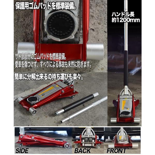 ガレージジャッキ 2t 低床 アルミ フロア 油圧 デュアルポンプ式 アルミ製 ローダウンジャッキ A58200AW|pond|03