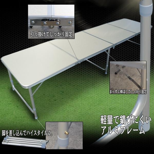 アウトドアテーブル 折りたたみ アルミ レジャー 240cm x 60cm 高さ調整 机 バーベキュー BBQ キャンプ|pond|04