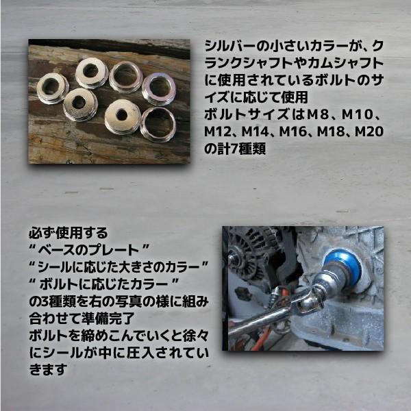 クランクシールリムーバー&インストーラー セット クランクシール 工具 エンジン 駆動 オイルシール 交換 FF車 SST 特殊工具 自動車整備 AT016|pond|06