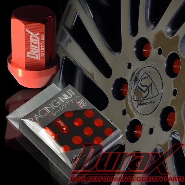 ロックナット ホイールナット ショート袋 アルミ DURAX 20個セット レッド ブルー ブラック ゴールド チタン シルバー P1.5 P1.25 BBP-S|pond|02