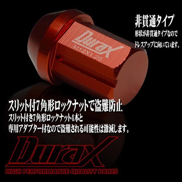 ロックナット ホイールナット ショート袋 アルミ DURAX 20個セット レッド ブルー ブラック ゴールド チタン シルバー P1.5 P1.25 BBP-S|pond|03