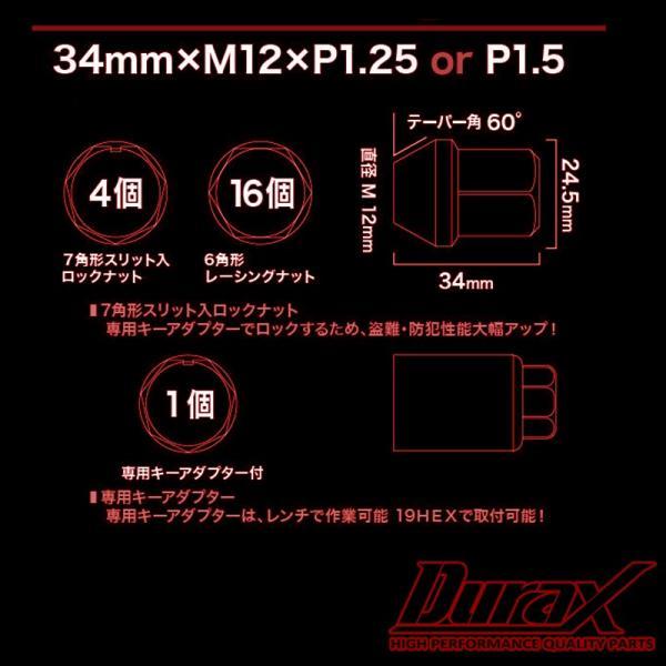ロックナット ホイールナット ショート袋 アルミ DURAX 20個セット レッド ブルー ブラック ゴールド チタン シルバー P1.5 P1.25 BBP-S|pond|05