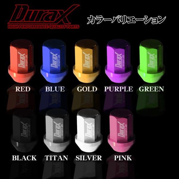ロックナット ホイールナット ショート袋 アルミ DURAX 20個セット レッド ブルー ブラック ゴールド チタン シルバー P1.5 P1.25 BBP-S|pond|06