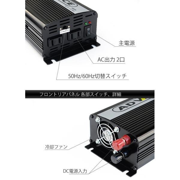 インバーター 修正波 DC 12V AC 100V 変換 定格 600W 瞬間 1200W 50Hz 60Hz 切替 車中泊 バッテリー 電源 キャンピングカー|pond|04