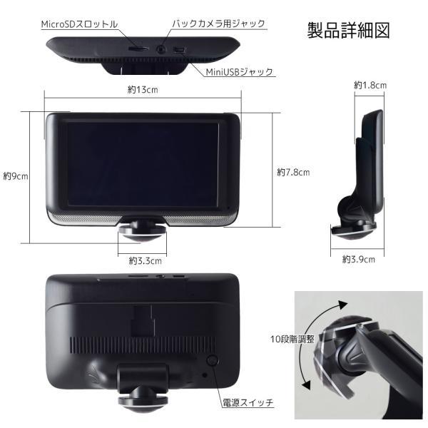 ドライブレコーダー 360度 駐車監視 2カメラ 一体型 バックカメラ付 ドラレコ Gセンサー 前後左右 全方向録画 12V 24V エンジン連動 pond 08