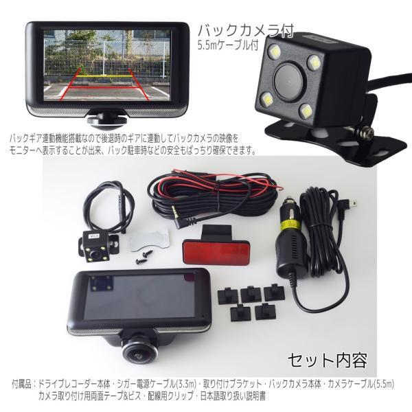 ドライブレコーダー 360度 駐車監視 2カメラ 一体型 バックカメラ付 ドラレコ Gセンサー 前後左右 全方向録画 12V 24V エンジン連動 pond 09