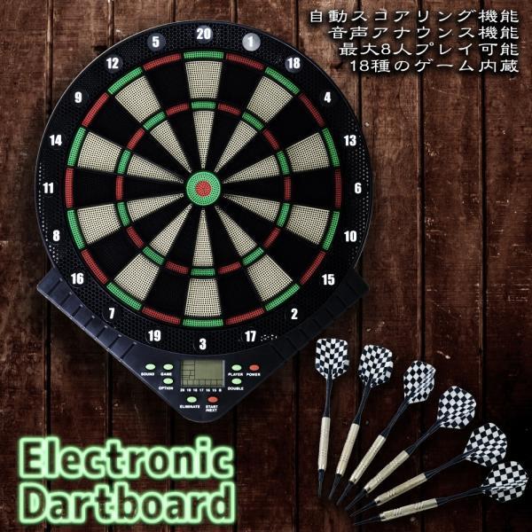 ダーツボード 対戦ダーツボード ダーツゲーム 電子ダーツ エレクトリックダーツ セット 音声機能 自動採点式 ブラック|pond