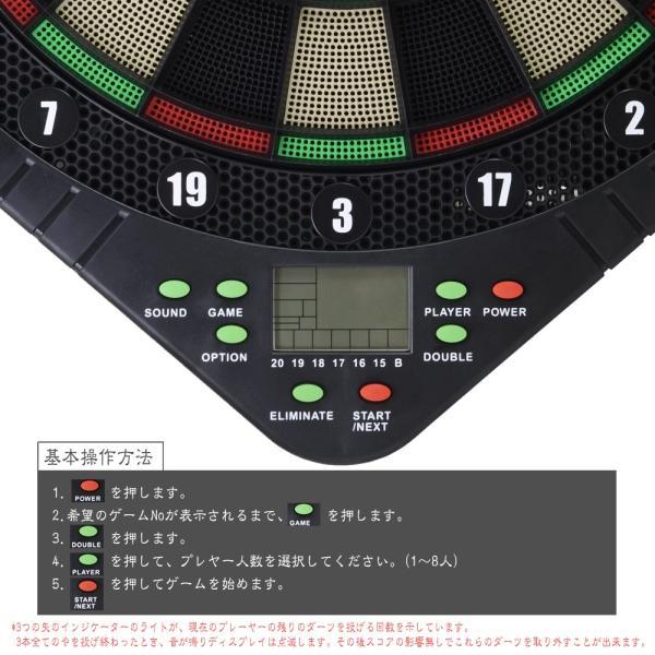 ダーツボード 対戦ダーツボード ダーツゲーム 電子ダーツ エレクトリックダーツ セット 音声機能 自動採点式 ブラック|pond|02