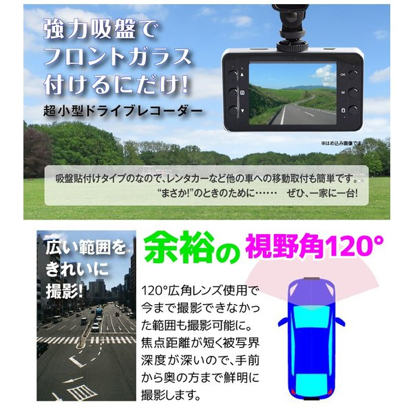 ドライブレコーダー ドラレコ フルHD 1080P 常時録画 防犯カメラ カーカメラ 最新 動体感知 エンジン連動 エンドレス録画|pond|03
