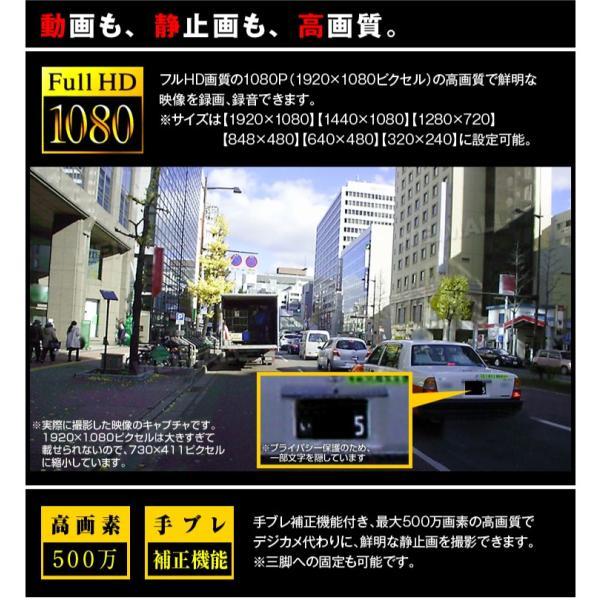 ドライブレコーダー ドラレコ フルHD 1080P 常時録画 防犯カメラ カーカメラ 最新 動体感知 エンジン連動 エンドレス録画|pond|04