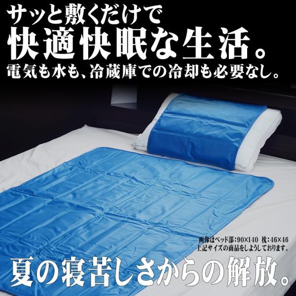冷感ジェルマット 90×140 敷きパッド 冷却マット ジェルパッド ひんやり クール 寝具 涼しい 寝心地|pond|03
