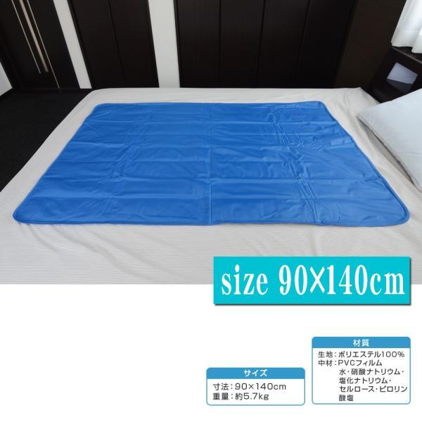 冷感ジェルマット 90×140 敷きパッド 冷却マット ジェルパッド ひんやり クール 寝具 涼しい 寝心地|pond|08