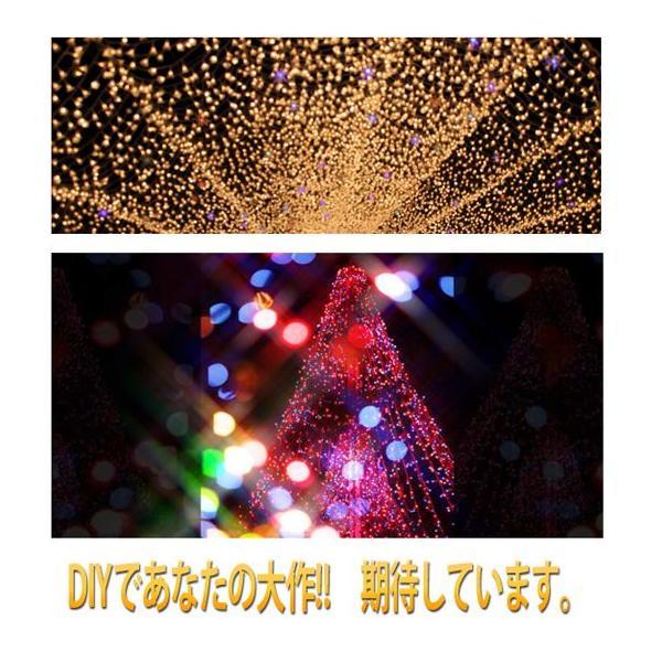 イルミネーションライト LED ネット 160球 ライト クリスマスツリー ハロウィン お祭り 電飾 1Mx2M 橙色 オレンジ コントローラー付 IRMNO160IRMSNC10|pond|03