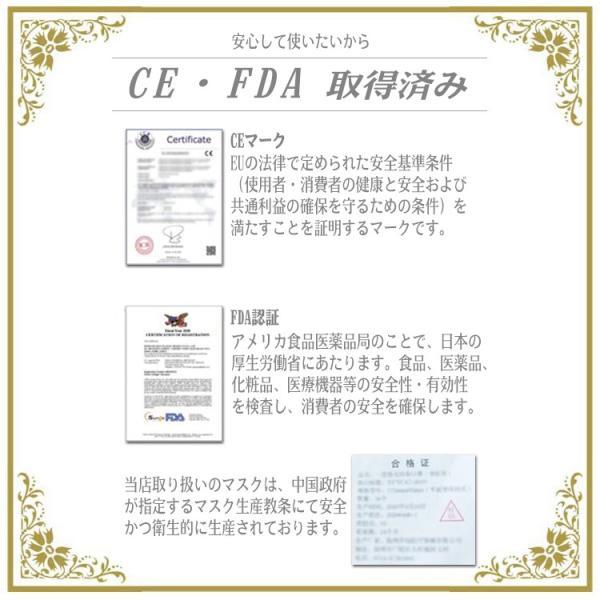 数量限定セール品【CE FDA安全基準取得済み 】マスク 50枚 不織布 在庫有り 使い捨て マスク 白 ウイルス 花粉 ハウスダスト|pond|02