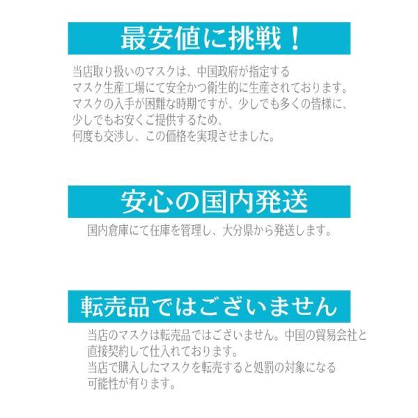 数量限定セール品【CE FDA安全基準取得済み 】マスク 50枚 不織布 在庫有り 使い捨て マスク 白 ウイルス 花粉 ハウスダスト|pond|05