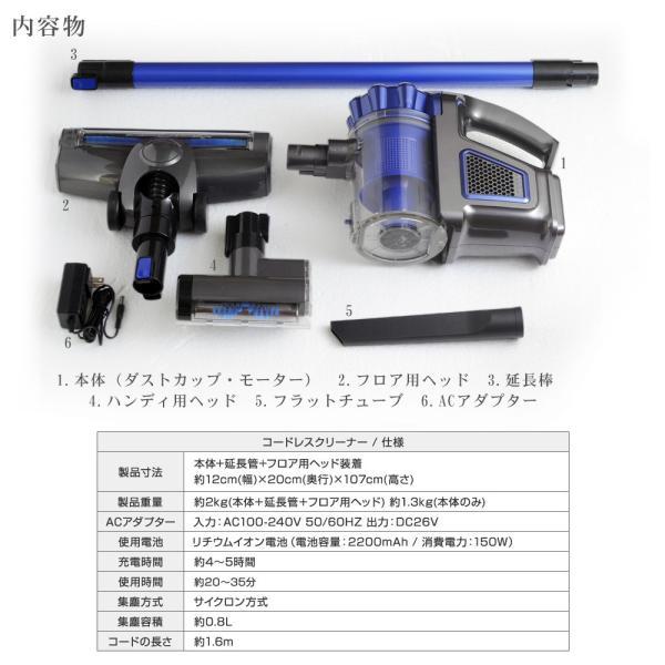掃除機 コードレス サイクロン式 ハンディ スティッククリーナー 充電式 リチウムイオン バッテリー 軽量 2way 自走式ブラシ搭載 1年保証 pond 11