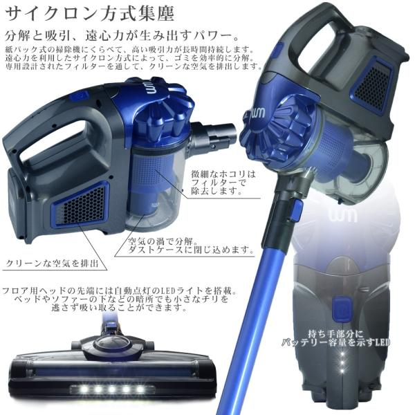 掃除機 コードレス サイクロン式 ハンディ スティッククリーナー 充電式 リチウムイオン バッテリー 軽量 2way 自走式ブラシ搭載 1年保証 pond 03