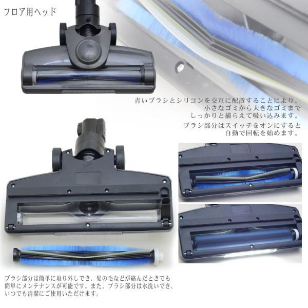 掃除機 コードレス サイクロン式 ハンディ スティッククリーナー 充電式 リチウムイオン バッテリー 軽量 2way 自走式ブラシ搭載 1年保証 pond 06