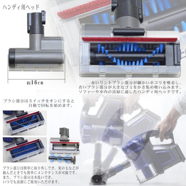 掃除機 コードレス サイクロン式 ハンディ スティッククリーナー 充電式 リチウムイオン バッテリー 軽量 2way 自走式ブラシ搭載 1年保証 pond 07