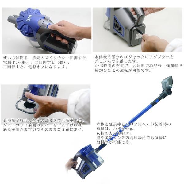 掃除機 コードレス サイクロン式 ハンディ スティッククリーナー 充電式 リチウムイオン バッテリー 軽量 2way 自走式ブラシ搭載 1年保証 pond 09