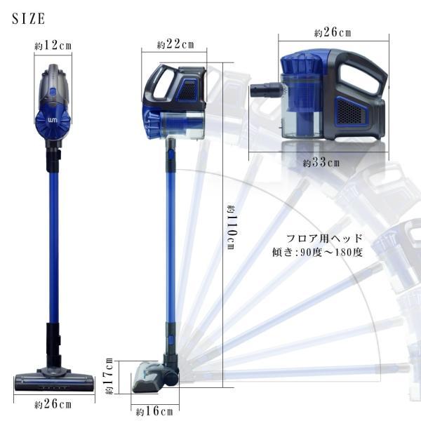 掃除機 コードレス サイクロン式 ハンディ スティッククリーナー 充電式 リチウムイオン バッテリー 軽量 2way 自走式ブラシ搭載 1年保証 pond 10