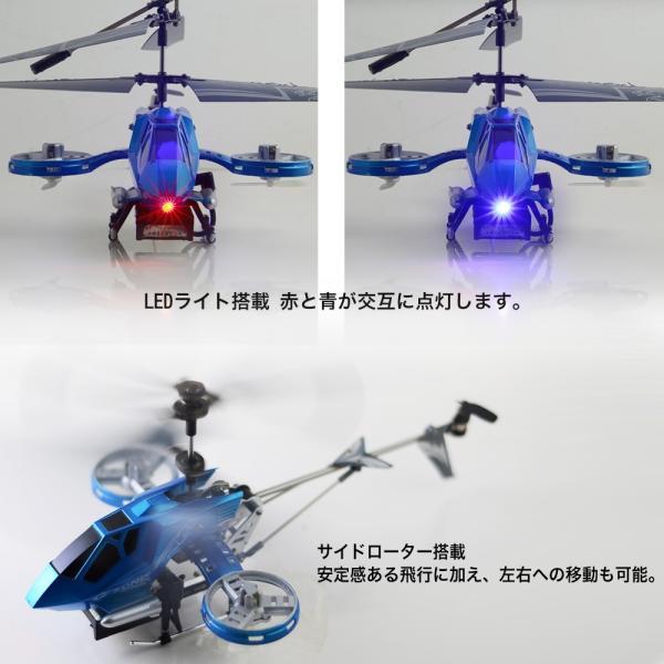 ヘリコプター ラジコン ジャイロ搭載RC 4ch赤外線 ブルー 小型 ミニ 上昇 下降 右旋回 前進後進 ホバリング可能|pond|03