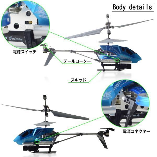 ヘリコプター ラジコン ジャイロ搭載RC 4ch赤外線 ブルー 小型 ミニ 上昇 下降 右旋回 前進後進 ホバリング可能|pond|04