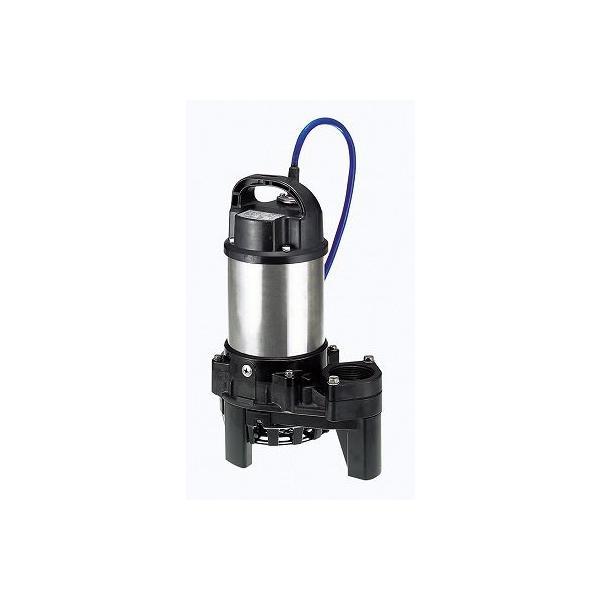 40TM2.25S 海水用 水中ポンプ100V 50Hz ツルミポンプ 鶴見製作所