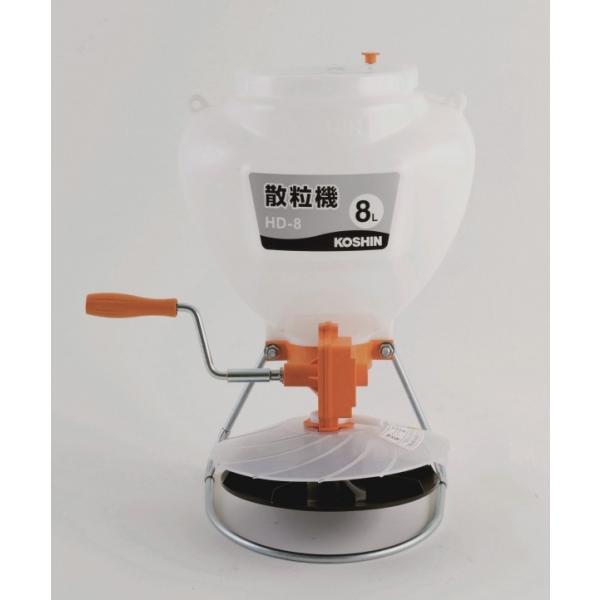 HD-8 散粒機 工進 手動式肥料散布機 肥料散布器 農機具 散布量 1〜15kg/10a 散布幅 約5〜7m HD8