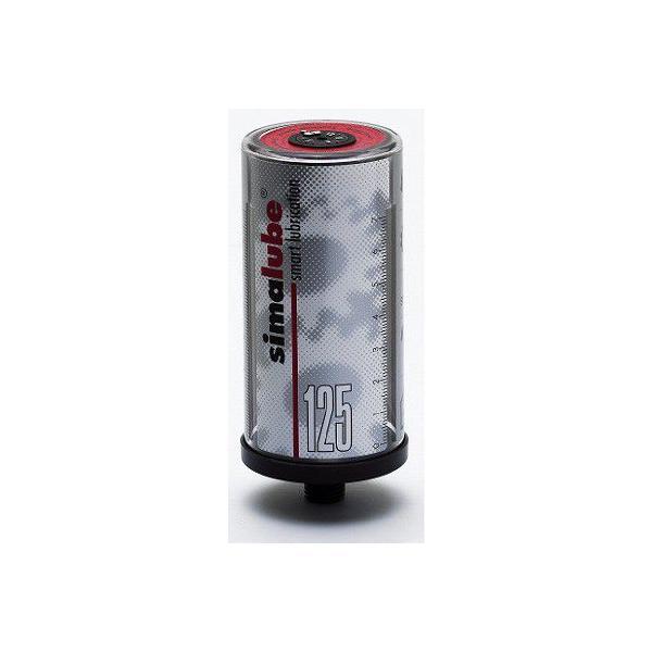 SL00-125 シマルーベ125 空容器 給油器 グリス供給器 グリース SL00125