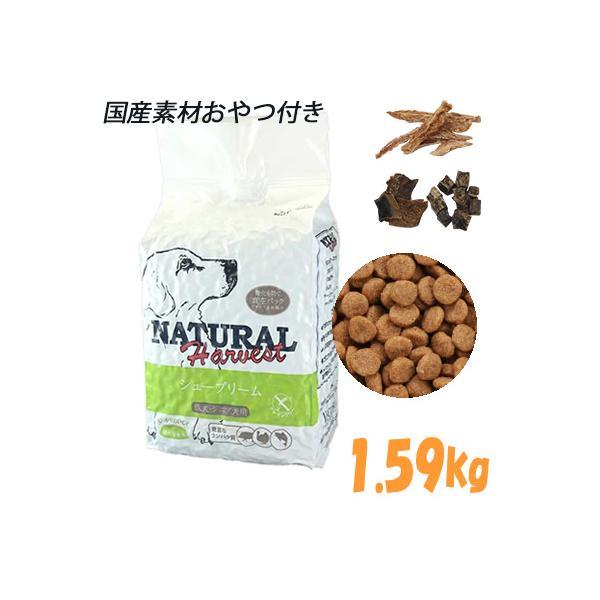 ナチュラルハーベスト プライムフォーミュラ シュープリーム 1.59kg 1袋 /Natural Harvest/