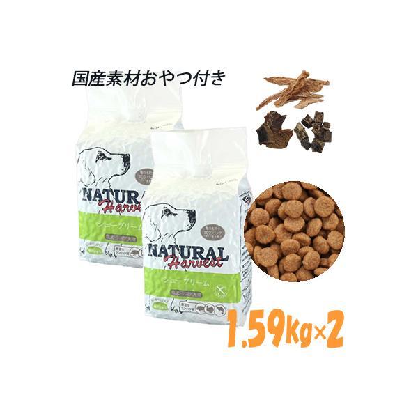 ナチュラルハーベスト プライムフォーミュラ シュープリーム 1.59kg×2袋 /Natural Harvest/