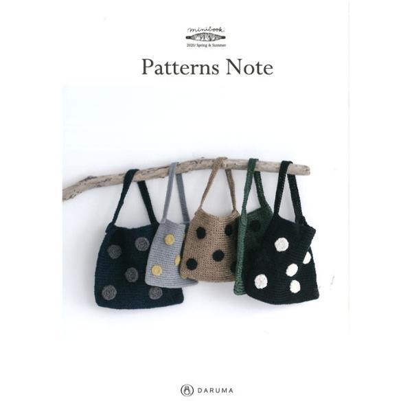 miniブック Patterns Note