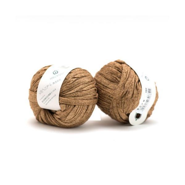 毛糸 超極太 メルヘンアート 莫大小紐(メリヤスヒモ) 1玉 綿 コットン 取寄商品
