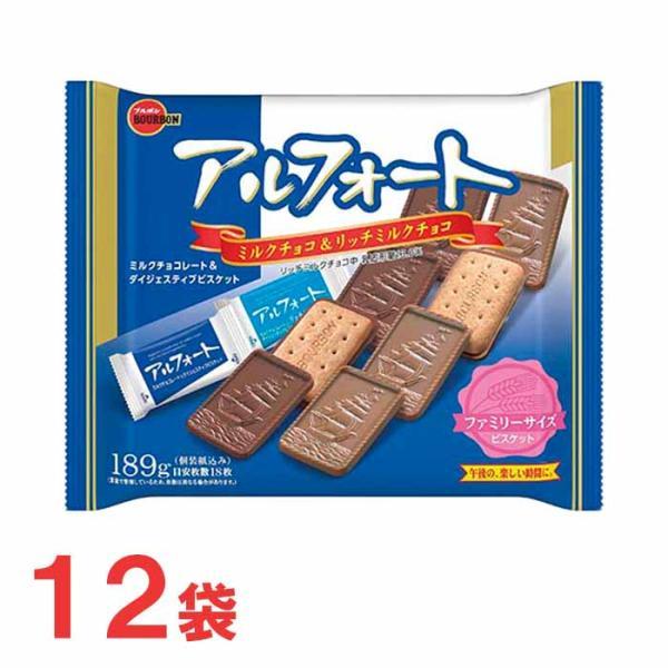 ブルボン アルフォートFS 204g×12袋 個装