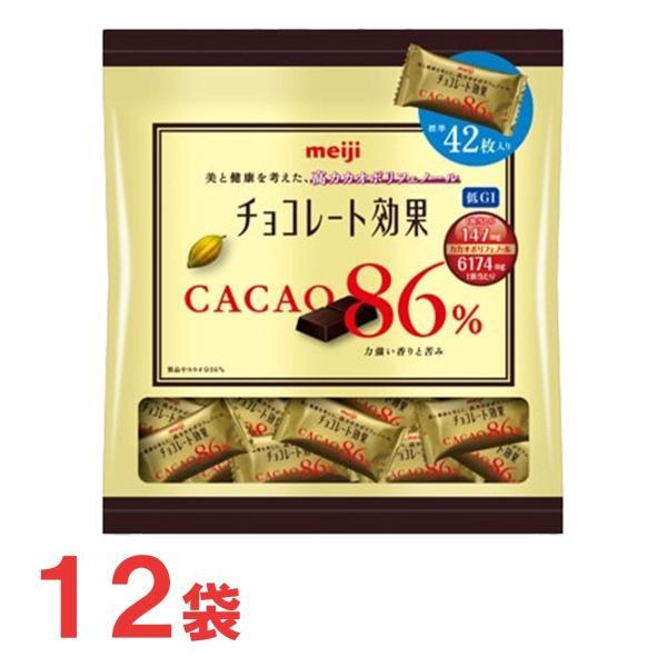 大容量ボックスよりもお得 明治チョコレート効果カカオ86%大袋12袋