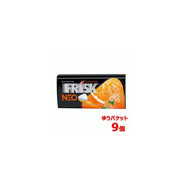クラシエ フリスク ネオ(FRISK NEO)35g オレンジ 9個