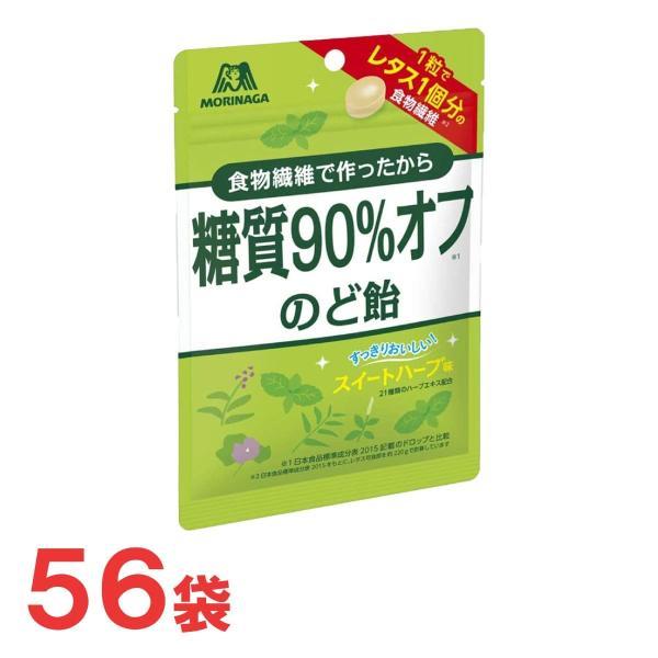 森永製菓 64g糖質90%オフのど飴 7袋×8箱(計56袋セット)