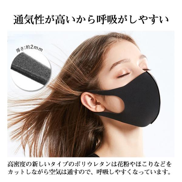 冬用マスク ウレタン 洗える 黒 白 立体 耳痛くならない 立体マスク|popo-fashion|04