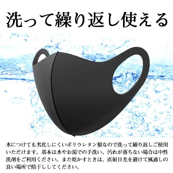 冬用マスク ウレタン 洗える 黒 白 立体 耳痛くならない 立体マスク|popo-fashion|06