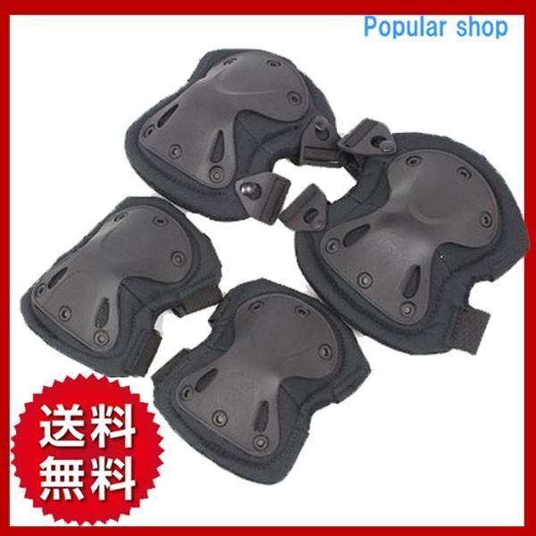 プロテクター ニーパッド エルボーパッド 肘 膝 サバゲー 装備 スケボー|popularshop