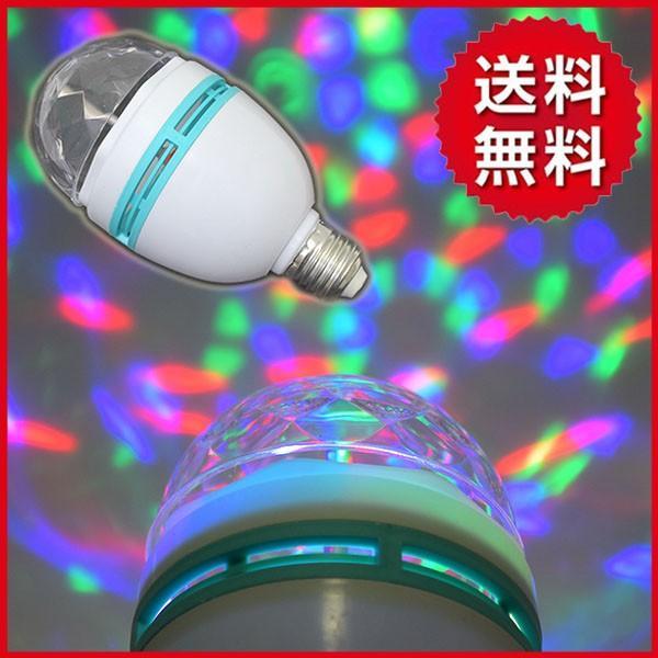 ミラーボール 照明 電球 光る 回る LED ミラーボール|popularshop
