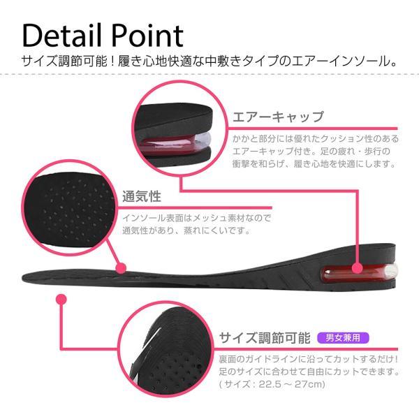 インソール 衝撃吸収 メンズ レディース 中敷き シークレットインソール 身長アップ 7cm|popularshop|02
