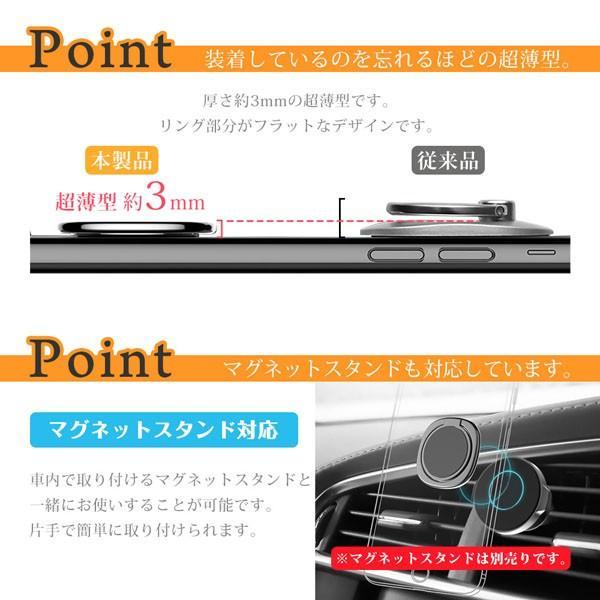 バンカーリング スマホリング 薄型 iphone android|popularshop|02